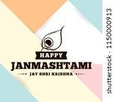 happy janmashtami. vector logo... | Shutterstock .eps vector #1150000913