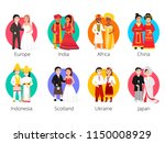 local weddings collection with... | Shutterstock .eps vector #1150008929