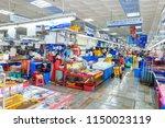 busan  south korea   october 7  ...   Shutterstock . vector #1150023119