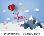 origami red heart hot air... | Shutterstock .eps vector #1150025546