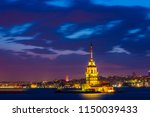 maiden's tower at sunset  also... | Shutterstock . vector #1150039433