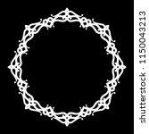 decorative frame.vector... | Shutterstock .eps vector #1150043213
