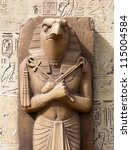 Statue Of Ra   Sun God