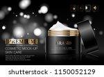 hydrating facial cosmetics... | Shutterstock .eps vector #1150052129