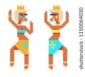 dancing girls in the crown ... | Shutterstock .eps vector #1150064030