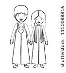 couple graduates avatars... | Shutterstock .eps vector #1150088816