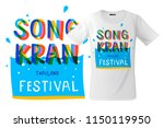 songkran festival in thailand ... | Shutterstock .eps vector #1150119950