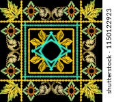 baroque embroidery 3d geometric ... | Shutterstock .eps vector #1150122923