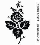 flower motif sketch for design | Shutterstock .eps vector #1150158089