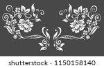 flower motif sketch for design | Shutterstock .eps vector #1150158140
