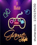 neon text game night with retro ...   Shutterstock .eps vector #1150159250