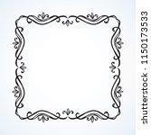old cute romantic book ribbon... | Shutterstock .eps vector #1150173533