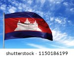national flag of cambodia on a... | Shutterstock . vector #1150186199