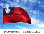 national flag of taiwan on a...   Shutterstock . vector #1150186319