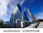skyscrapers  modern business... | Shutterstock . vector #1150195106