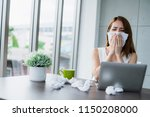 office syndrome allergy with... | Shutterstock . vector #1150208000