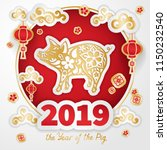 pig is a symbol of the 2019... | Shutterstock . vector #1150232540