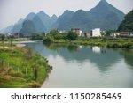 guilin yangshuo yulong river   Shutterstock . vector #1150285469