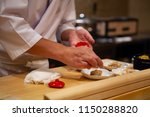 professional and experienced... | Shutterstock . vector #1150288820