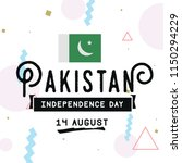 Pakistan Independence day. 14th august. Vector typography.