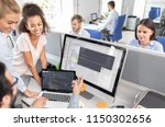 developing programming and... | Shutterstock . vector #1150302656