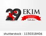 29 october republic day of... | Shutterstock .eps vector #1150318406