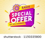 sale ribbon or tag with rakhi... | Shutterstock .eps vector #1150335800