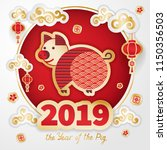 pig is a symbol of the 2019... | Shutterstock . vector #1150356503