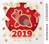 pig is a symbol of the 2019... | Shutterstock . vector #1150356509