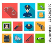 police  department flat icons... | Shutterstock .eps vector #1150363970