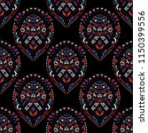 geometric  hand drawn seamless... | Shutterstock . vector #1150399556
