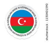 azerbaijan flag vector... | Shutterstock .eps vector #1150401590