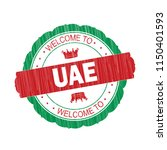 Welcome To United Arab Emirate...