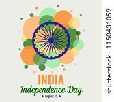 india independence day card or... | Shutterstock .eps vector #1150431059