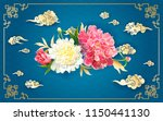 oriental background with light... | Shutterstock . vector #1150441130
