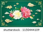 oriental background with light... | Shutterstock . vector #1150444109