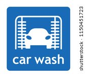 car wash sign for print and... | Shutterstock .eps vector #1150451723