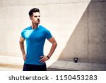 portrait of athletic and... | Shutterstock . vector #1150453283