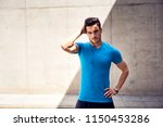 portrait of handsome and... | Shutterstock . vector #1150453286