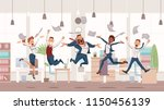 happy office workers jumping up.... | Shutterstock .eps vector #1150456139
