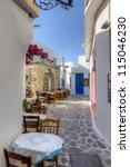 beautiful alley in plaka... | Shutterstock . vector #115046230