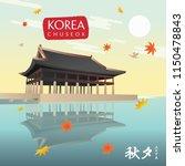 hanok on lake. the foreign text ... | Shutterstock .eps vector #1150478843
