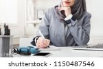 arabic young woman at office... | Shutterstock . vector #1150487546