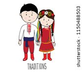 hand drawing illustration with... | Shutterstock .eps vector #1150488503
