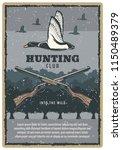 duck hunting vintage banner...   Shutterstock .eps vector #1150489379
