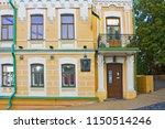 kiev  ukraine   august 1  2018  ... | Shutterstock . vector #1150514246