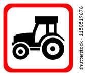 icon tractor on white... | Shutterstock .eps vector #1150519676