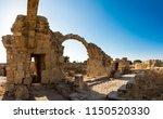 Arched Entryways In Saranta...