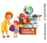 school shopping colorful poster | Shutterstock .eps vector #1150520783