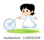 kid from arab gulf countries   ... | Shutterstock .eps vector #1150531529